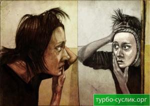 Аутопсихическая деперсонализация 2 (второе Я)