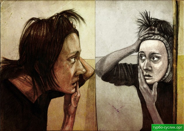 Аутопсихическая деперсонализация