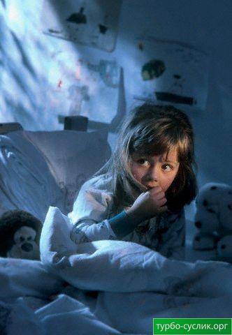 Детские страхи и их коррекция