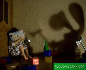 Детские страхи и их коррекция2