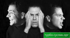 Лечение биполярного аффективного расстройства1