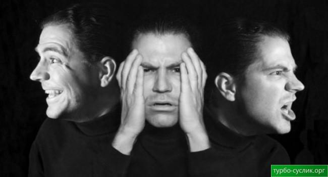 Лечение биполяфрного аффективного расстройства1