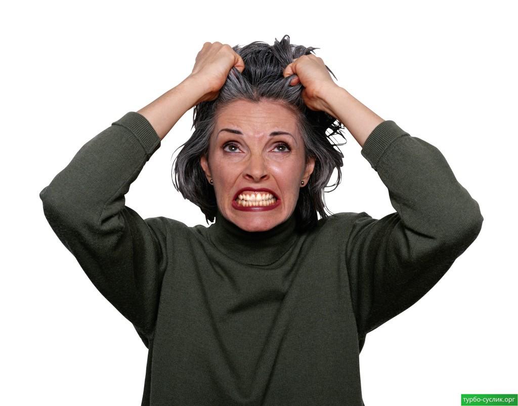 Картинка человека рвущего на себе волосы