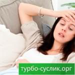 Методы лечения астении