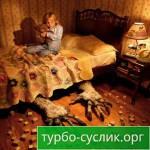 Как оставить детские страхи в прошлом