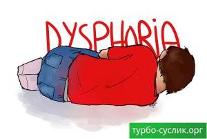 dysphoria1