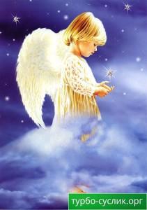 как пережить смерть ребенка (2)