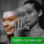 Жизнь с биполярным расстройством