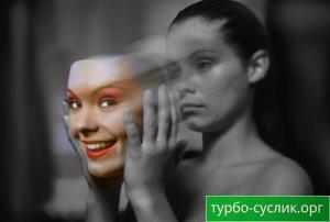 как жить с биполярным расстройством