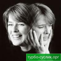 причины биполярного расстройства 2
