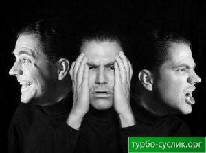 симптомы биполярного расстройства 2