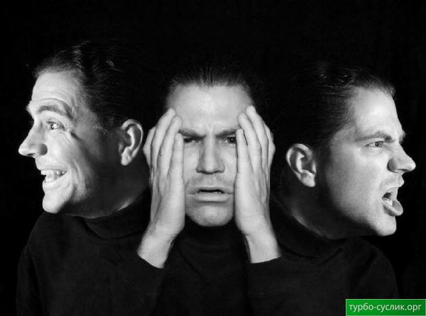 Биполярное аффективное расстройство психики
