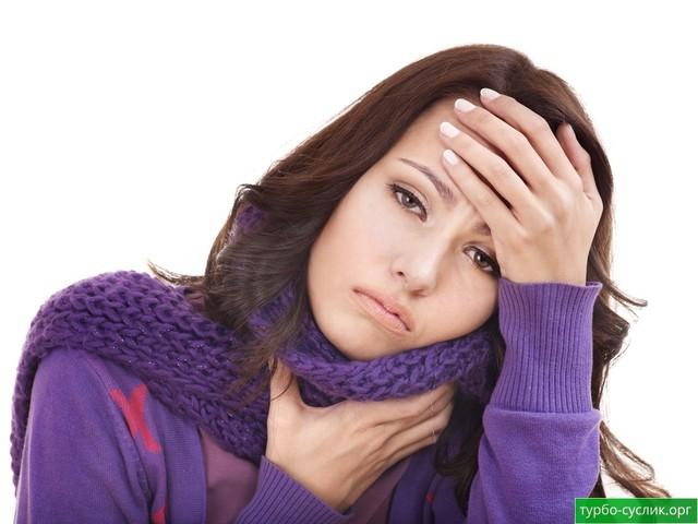 Ипохондрия - симптомы и лечение