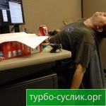 Как вылечить неврастению