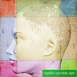 Деперсонализация личности4