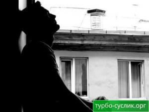 Как пережить одиночество после развода 2