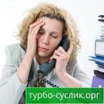 Гипостеническая неврастения