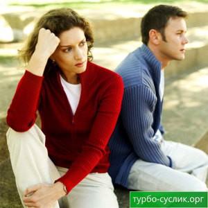 как пережить развод2