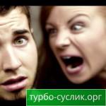 Признаки неврастении