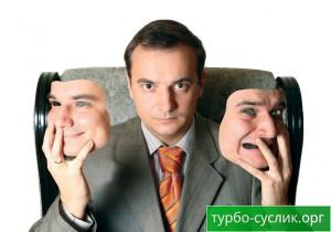 биполярное аффрасстройство психики1