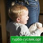 Психологическая депривация в детском возрасте