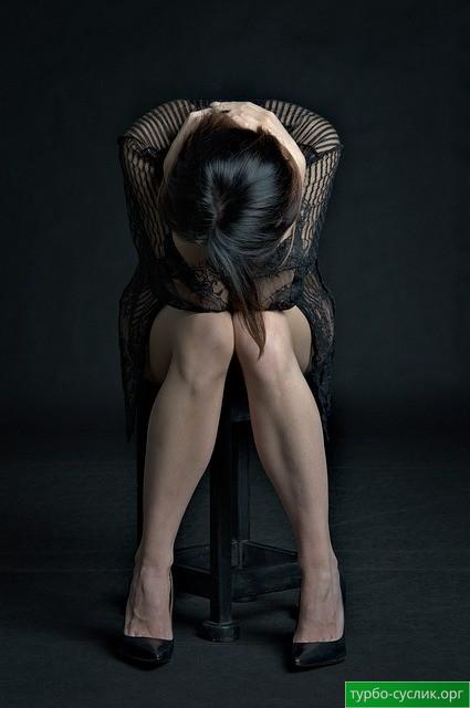 Климакс у женщин — причины и симптомы климакса в 30, 40 и 50  лет