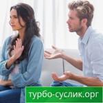 как перестать ревновать мужа