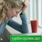 Как победить жалость к себе