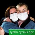 Боязнь заболеть раком