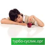 Как избавиться от грусти