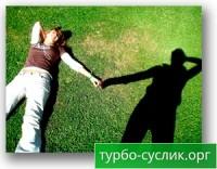 Как отпустить прошлые отношения