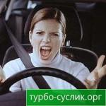 Как справиться с раздражением