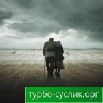 Как пережить смерть дедушки