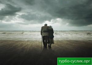 как пережить смерть дедушки2