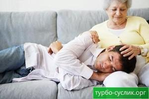 как пережить смерть мамы1