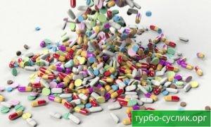 таблетки от стресса