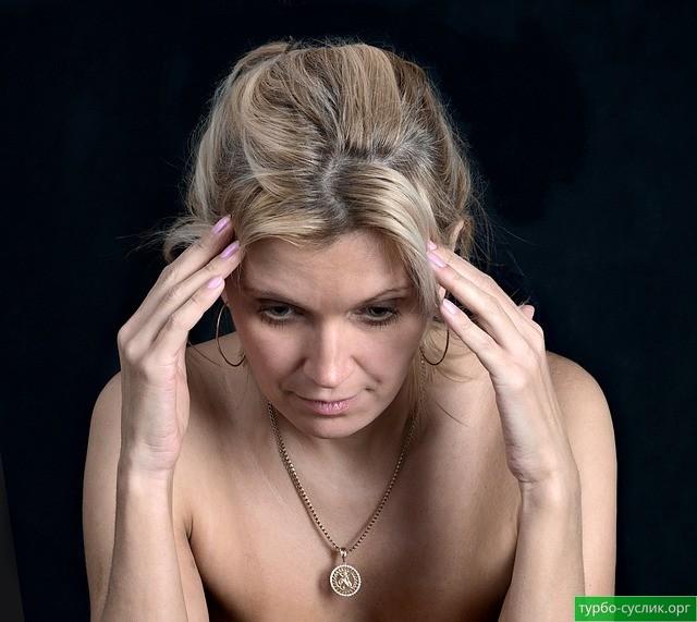 Кризис среднего возраста симптомы