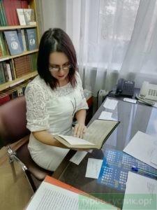 Ваганова Елена Викторовна