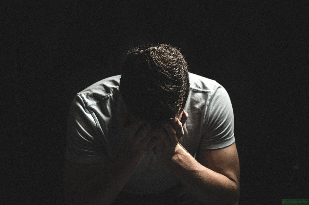 расстройства личности