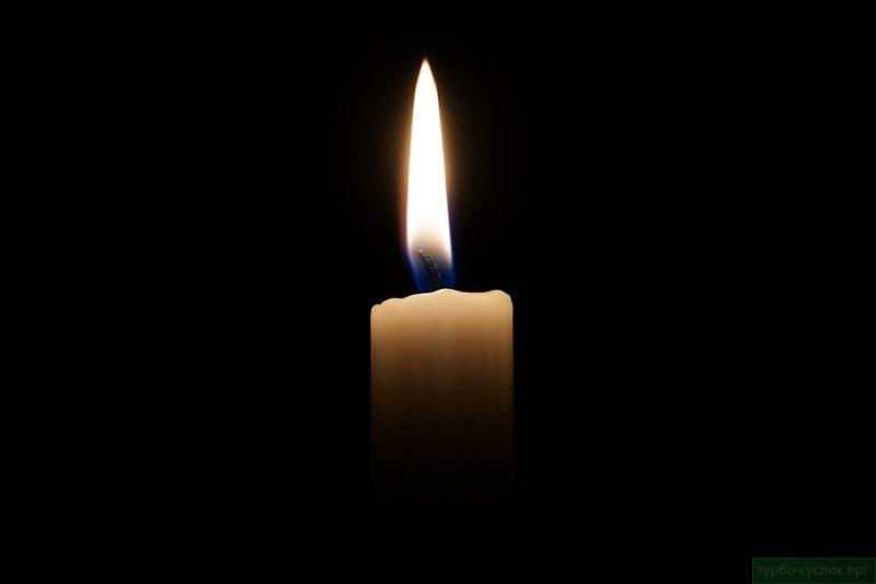 Смерть близкого человека - одна из причин душевной боли