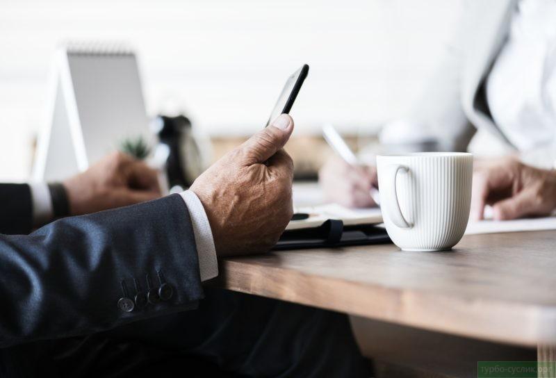 Проблемы на работе снижают самооценку