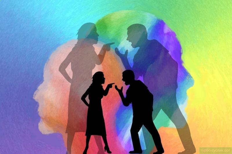 Ревнивая жена устраивает скандалы на ровном месте