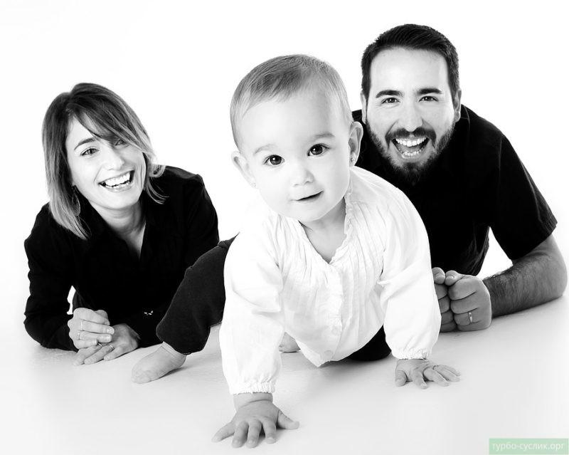 Дети чувствуют эмоции родителей