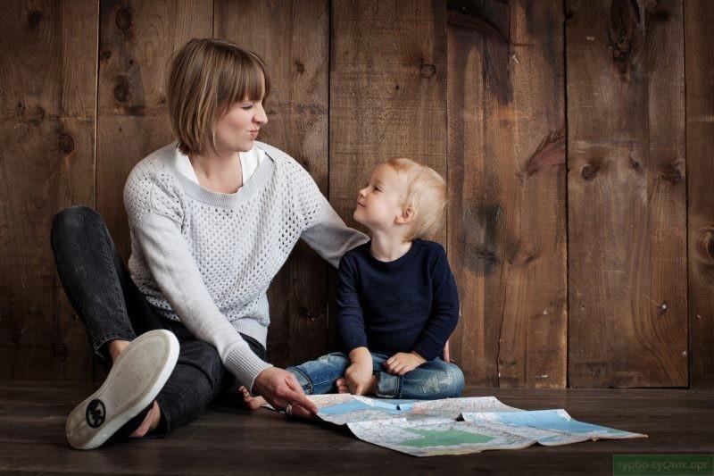 Обязанность родителей - помочь ребенку стать уверенным