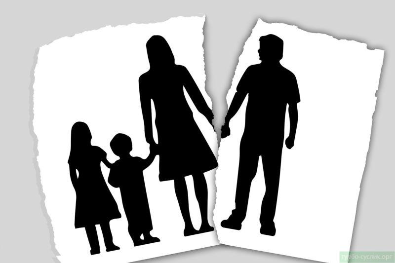 Изменники разводиться не хотят
