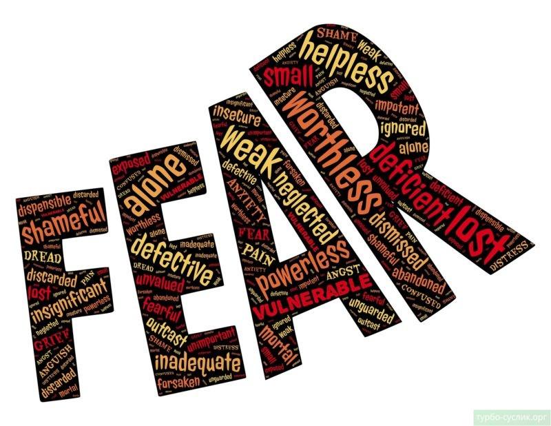 Женщины зрелого возраста страдают от приступов страха