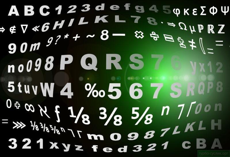 При повреждении левого полушария человек не распознает буквы, цифры