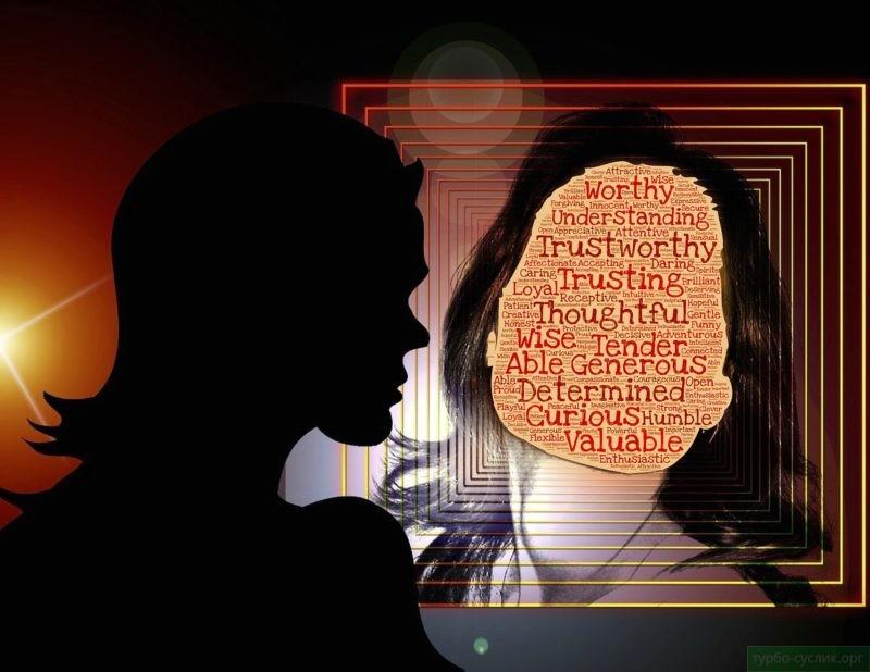Проговаривание аффирмаций поднимет самооценку