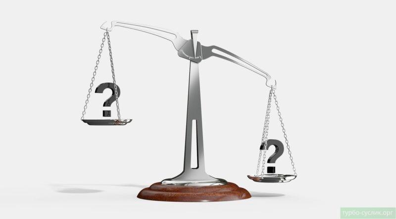 Регуляторная самооценка помогает принять решение