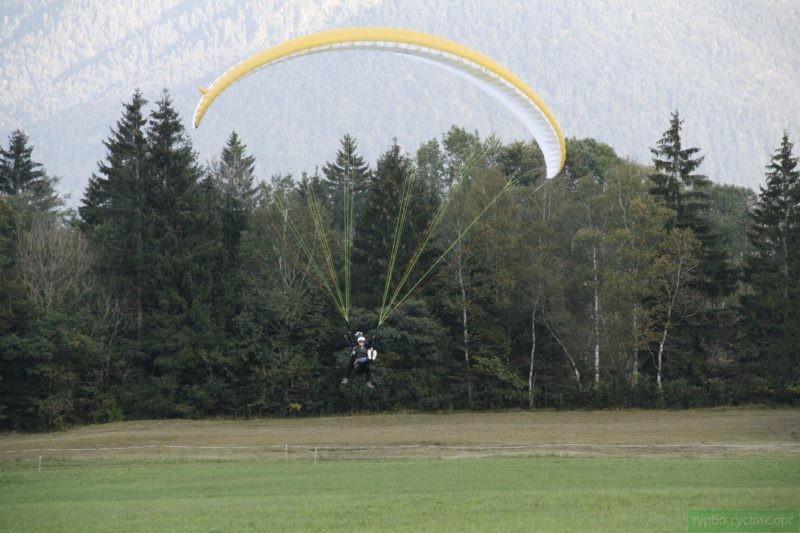 Прыжок с парашюта придаст уверенности